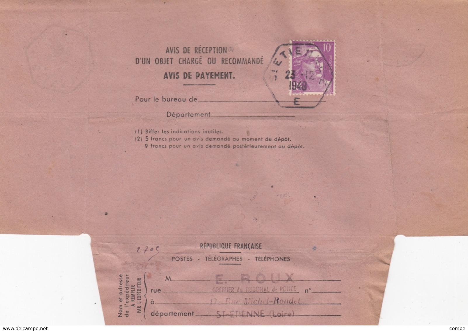 AVIS DE RECEPTION LETTRE. RECETTE AUXILIAIRE URBAINE ST ETIENNE E. GANDON 10F, N° 811 SEUL - 1921-1960: Moderne