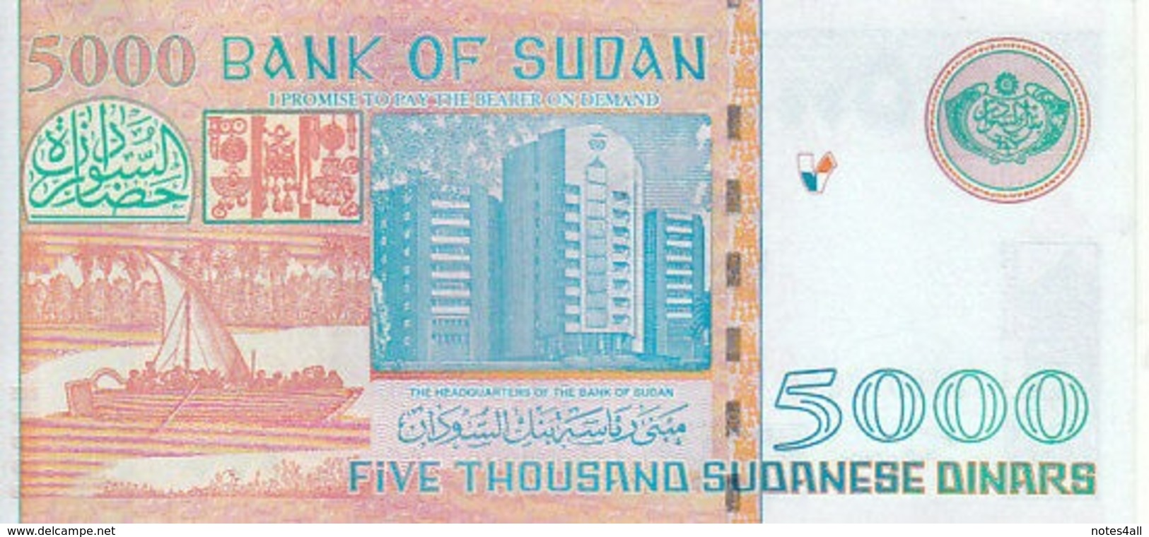 SUDAN 5000 DINARS 2002 P-63 REPLACEMENT AU/UNC */* - Soedan