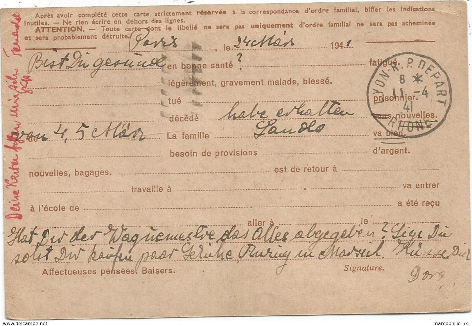 ENTIER 90C IRIS CP PARIS 1941 POUR LE MAROC REEXPEDIEE A LYON TAXE 30C POSTE RESTANTE - Cartes Postales Types Et TSC (avant 1995)