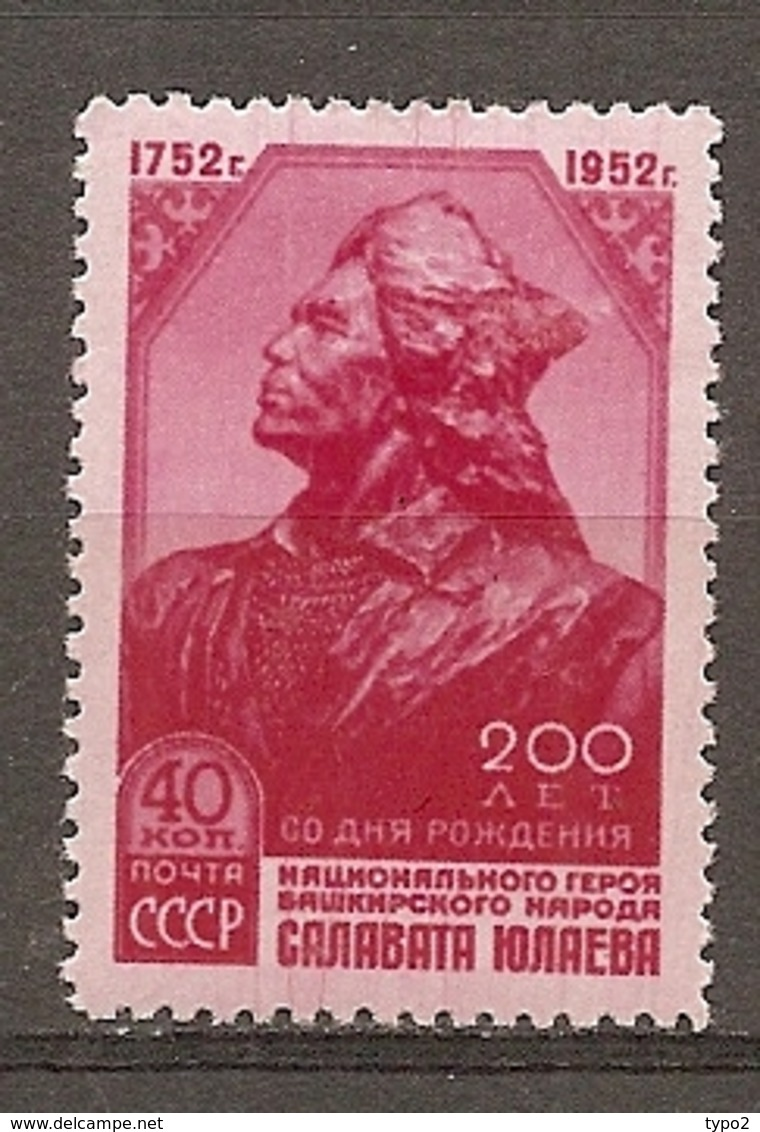RUSSIE -  Yv N°  1616  ** MNH  Héros  Cote  5 Euro  BE    2 Scans - 1923-1991 UdSSR