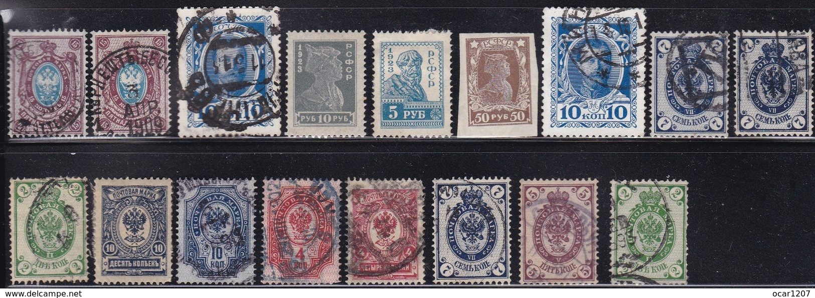 Lot 17 Used And Mint - 1917-1923 Republic & Soviet Republic