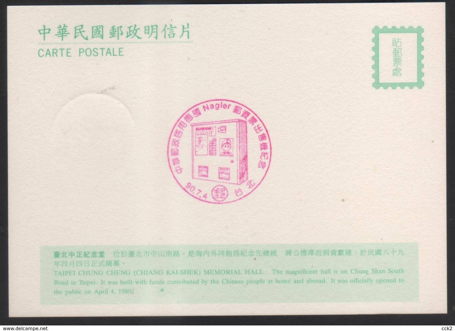 Taiwan (Formosa)- Maximum Card –Chiang Kai- Shek Memorial Hall - Vignettes ATM - Frama