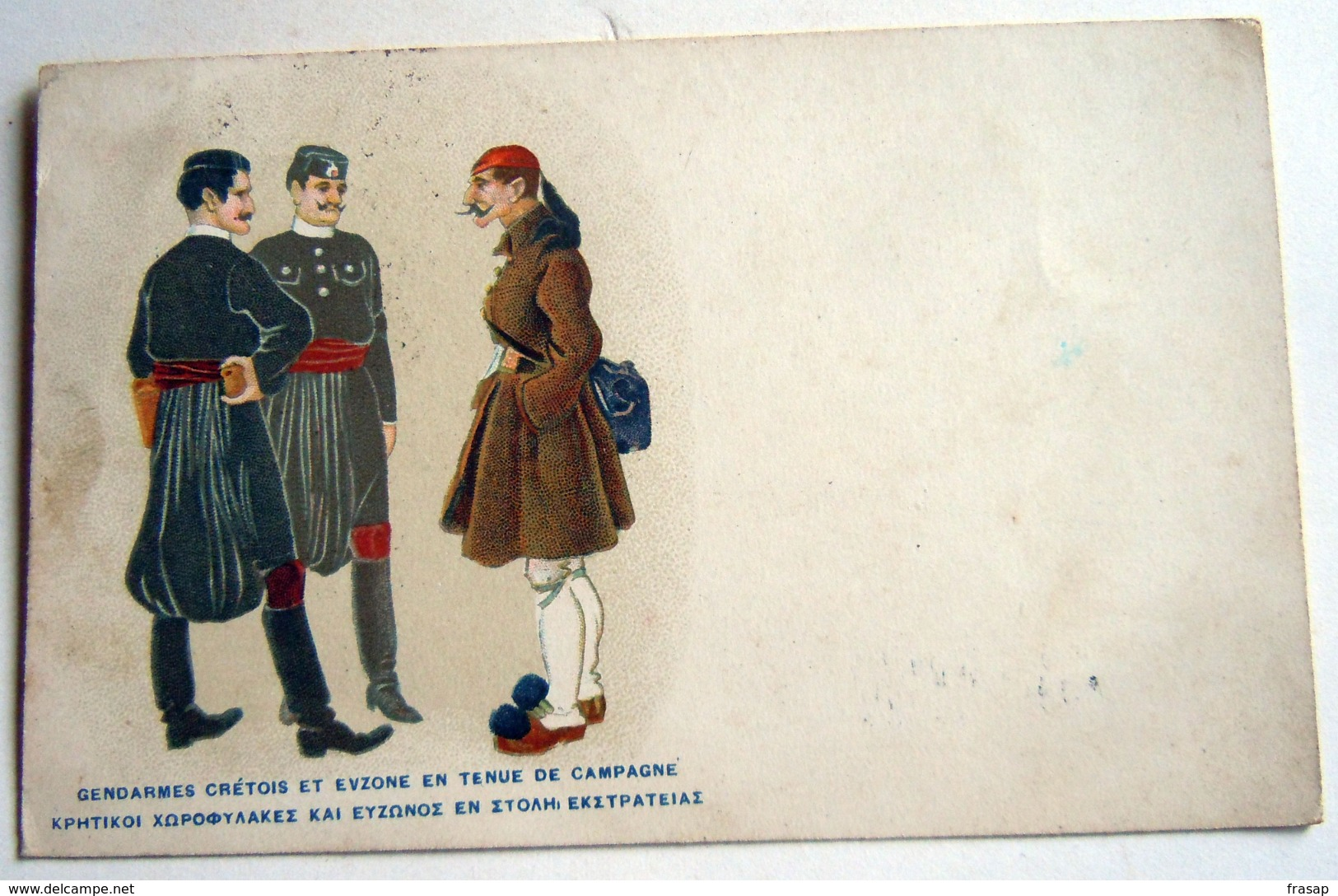 GRECIA   GENDARMES  CRETOS - WWII POSTA MILITARE  -   1942 POSTA AEREA - Grecia