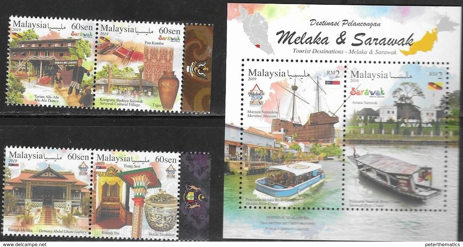 MALAYSIA, 2019, MNH,TOURISM, MELAKA, SARAWAK, SHIPS, BOATS, TEMPLES, 4v+S/SHEET - Holidays & Tourism