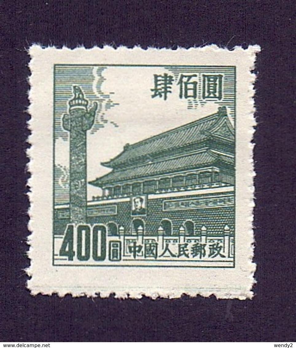 Chine 1012 (sans Gomme) - 1949 - ... People's Republic
