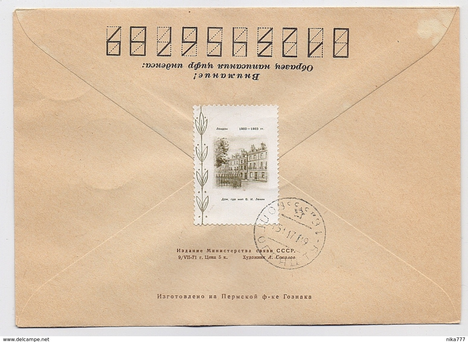 MAIL Post Stationery Cover USSR RUSSIA Sun Yat Sen China Chinese Lenin Academic Burdenko Medicine Label - 1923-1991 USSR