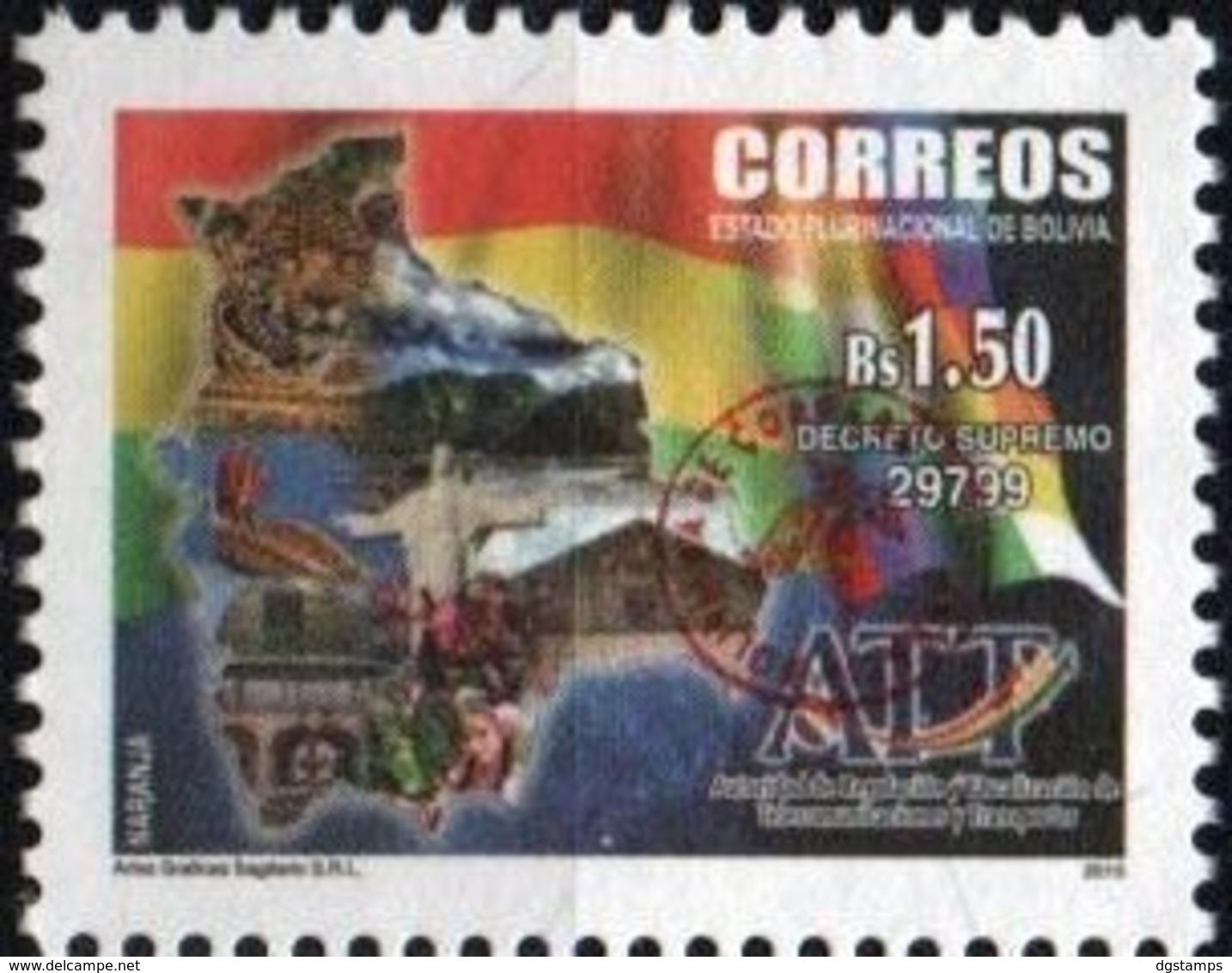 """Bolivia 2018 ** CEFIBOL 2357 (2015 #2256) DS29799 ATT - Jaguar. Habilitado """"Agencia Boliviana De Correos"""" - Bolivia"""