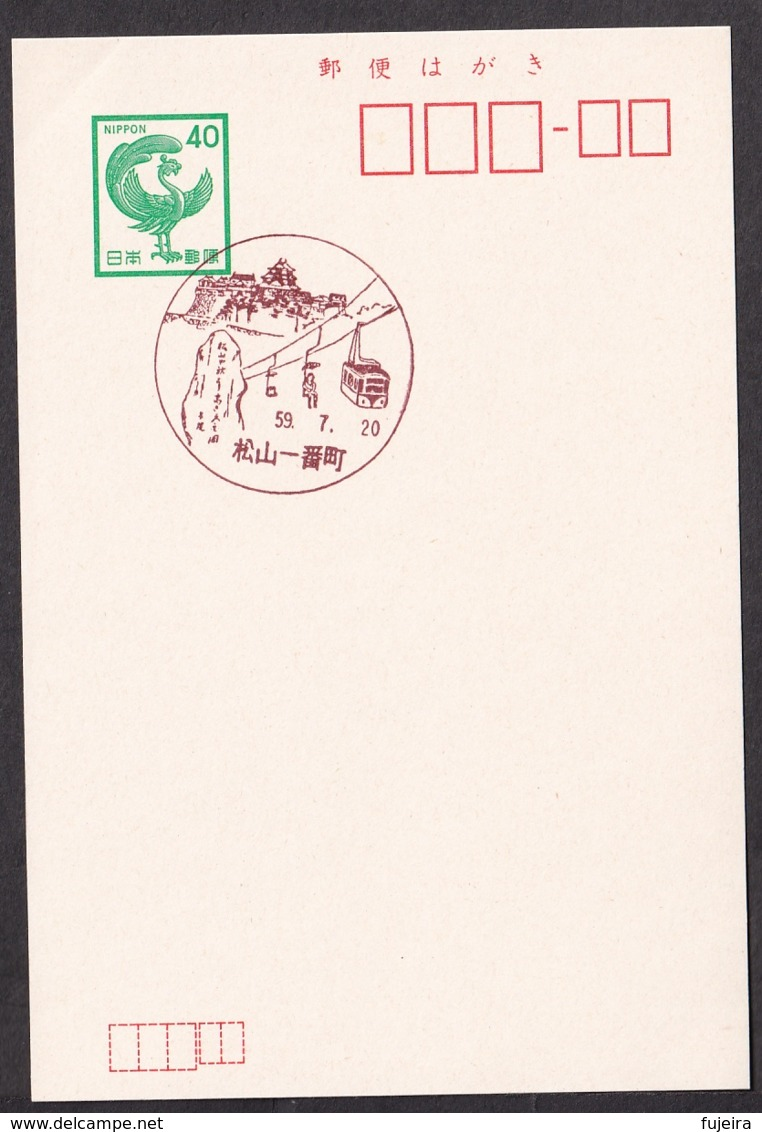 Japan Scenic Postmark, Ropeway Masaoka Shiki Monument (js3835) - Japan