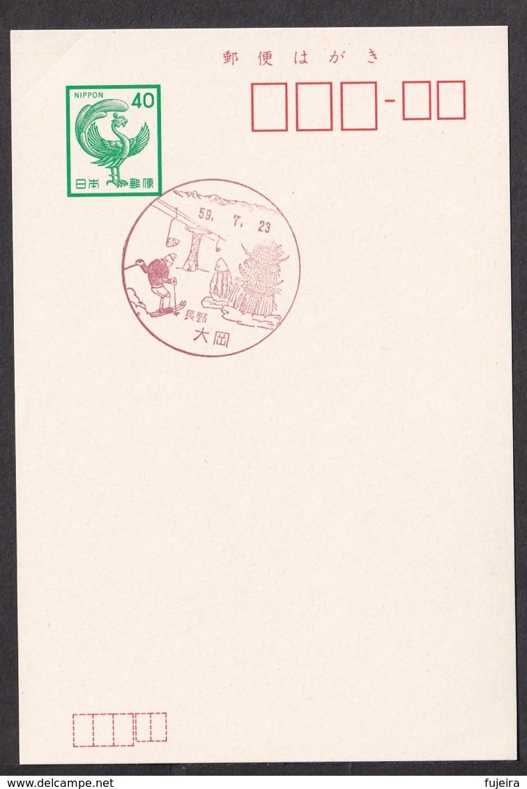 Japan Scenic Postmark, Ski (js3837) - Japan
