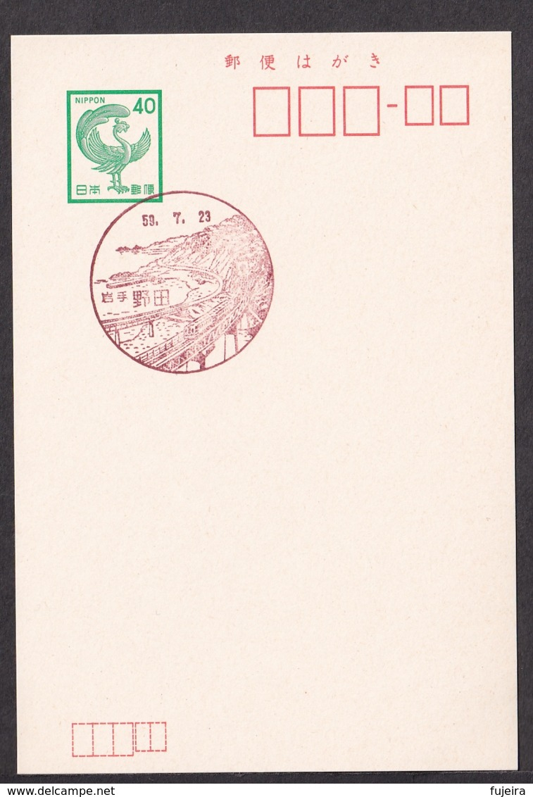 Japan Scenic Postmark, Train (js3838) - Other