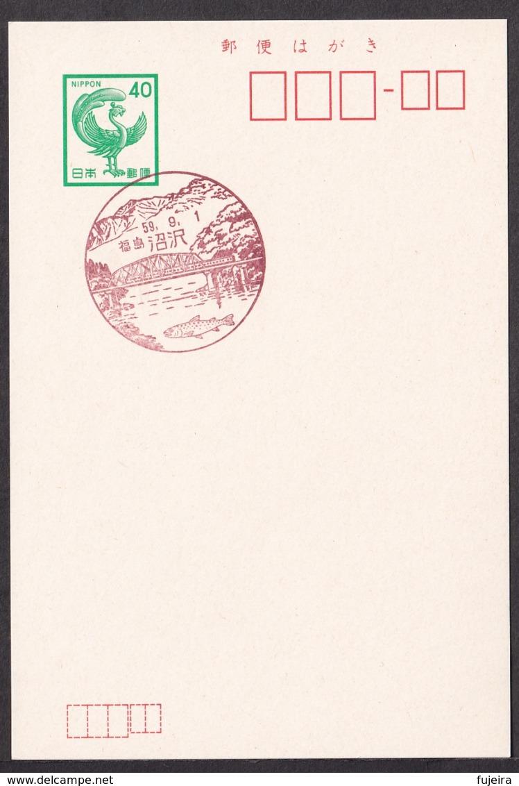 Japan Scenic Postmark, Train Bridge Fish (js3840) - Japan