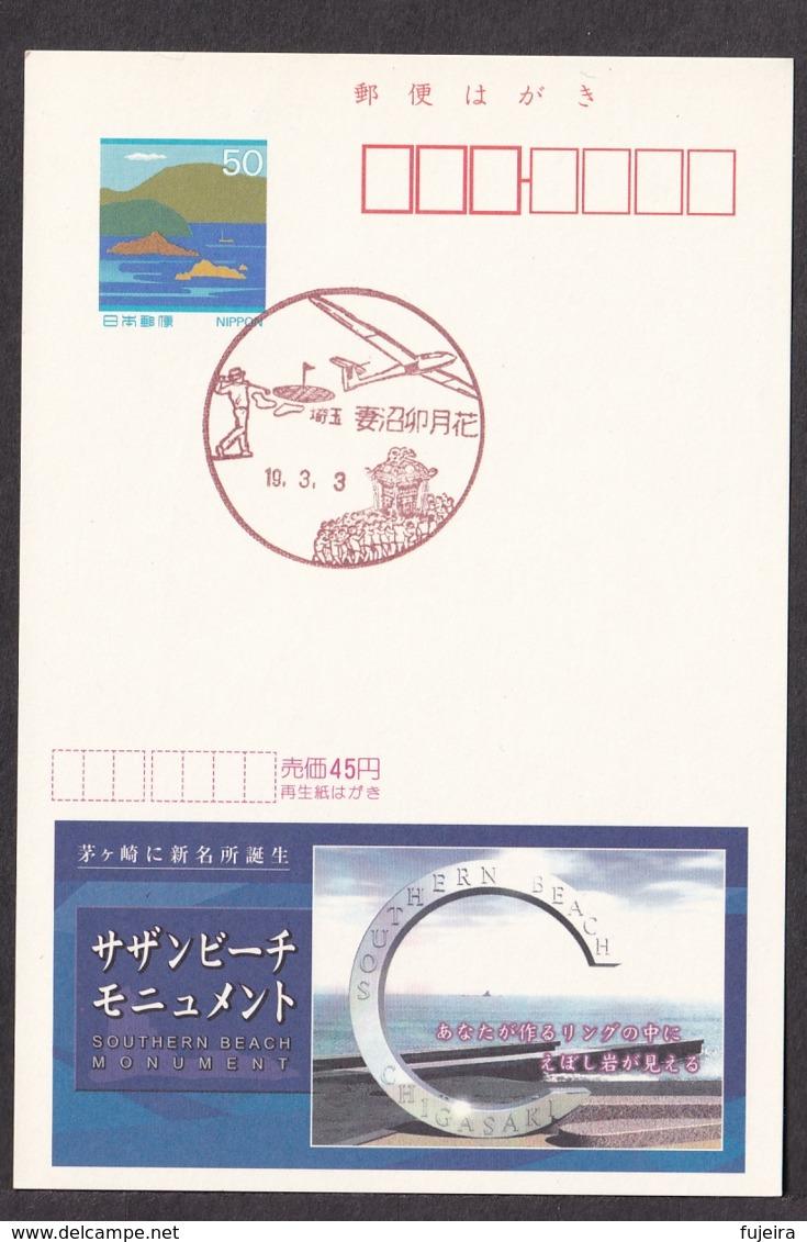 Japan Scenic Postmark, Golf Glider (js3843) - Giappone