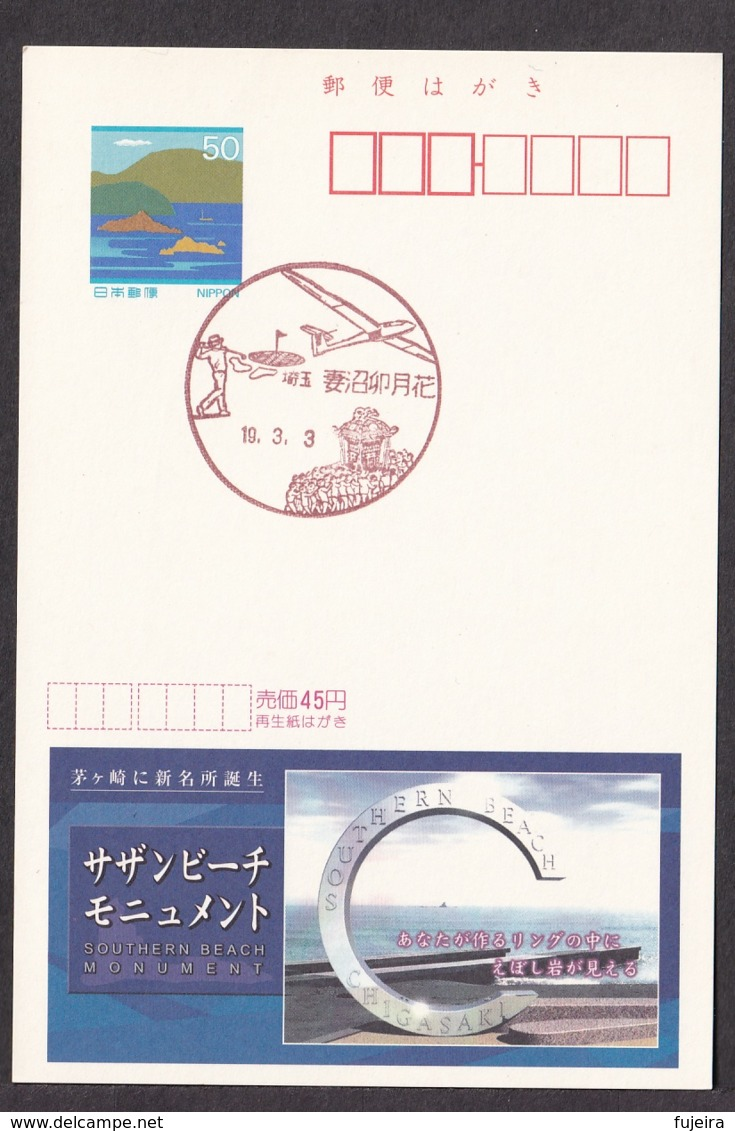 Japan Scenic Postmark, Golf Glider (js3843) - Japón