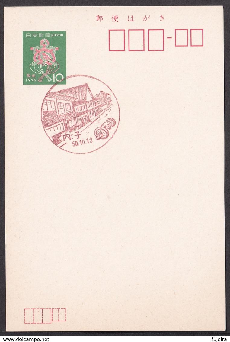 Japan Scenic Postmark, Mushroom (js3846) - Japón