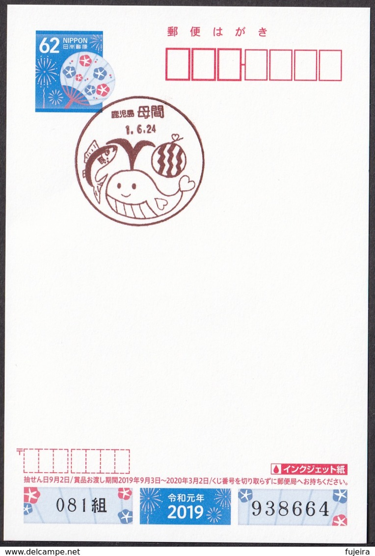 Japan Scenic Postmark, Fish Whale Watermelon (js3857) - Japan
