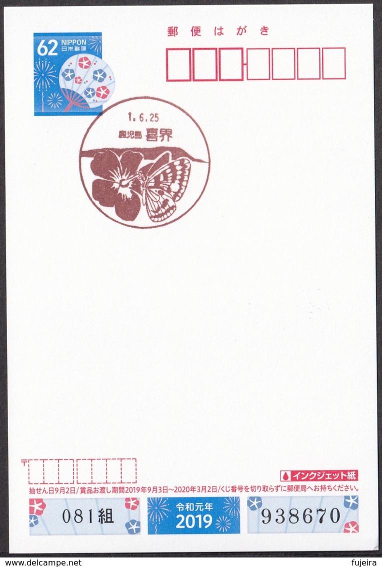 Japan Scenic Postmark, Butterfly (js3859) - Japan