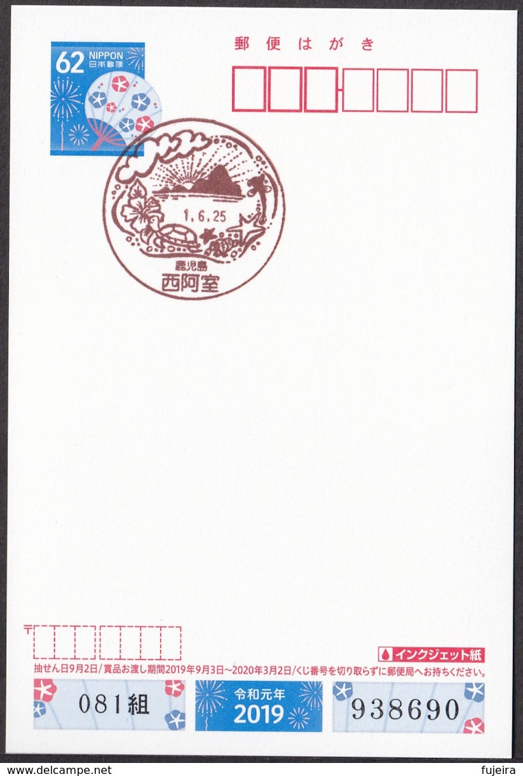 Japan Scenic Postmark, Turtle Hermit Crab Eel (js3860) - Japan