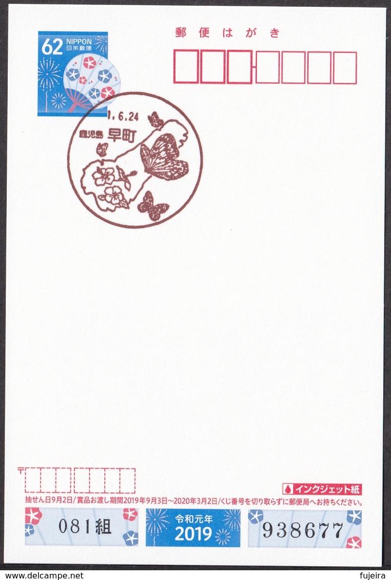 Japan Scenic Postmark, Butterfly (js3865) - Other