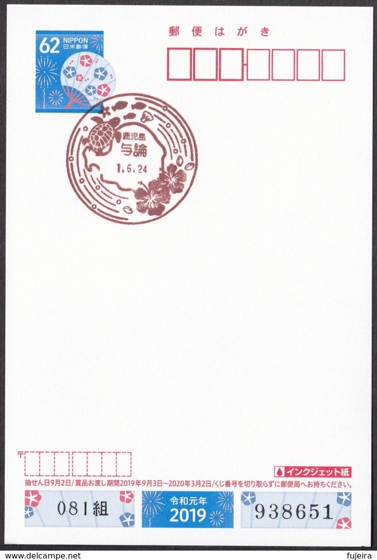 Japan Scenic Postmark, Turtle Shell (js3866) - Other