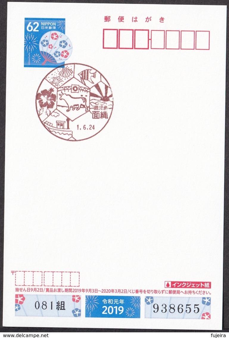 Japan Scenic Postmark, Bullfight Shell Fish (js3869) - Japan