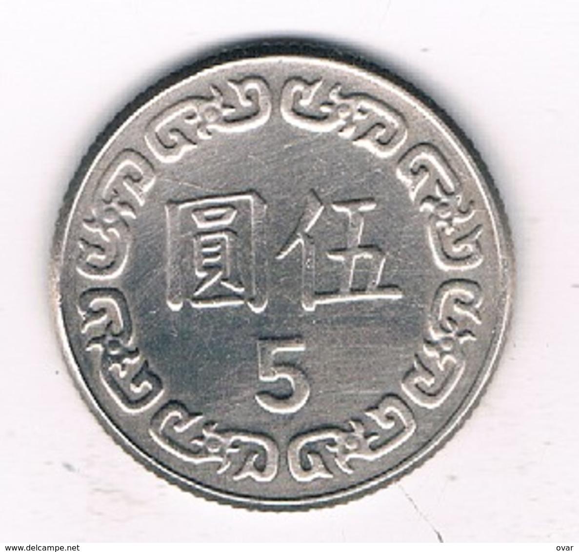 5 YUAN ? TAIWAN /8851// - Taiwan