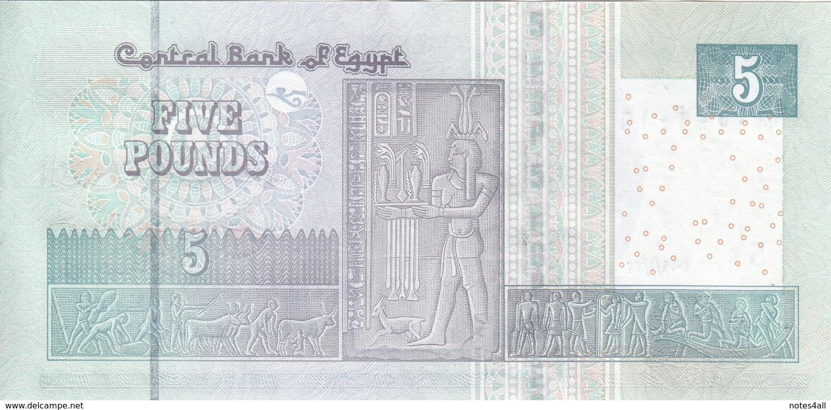 EGYPT 5 POUNDS EGP 2019 P-70b SIG/ T.AMER #24 UNC */* - Egypt