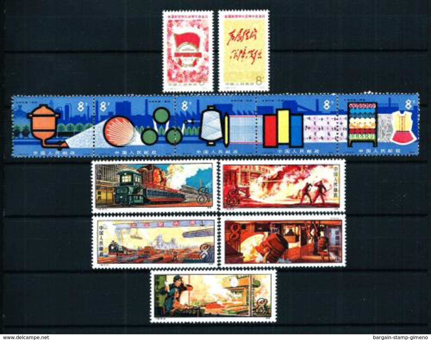 China LOTE (3 Series Diferentes) Nuevo - China