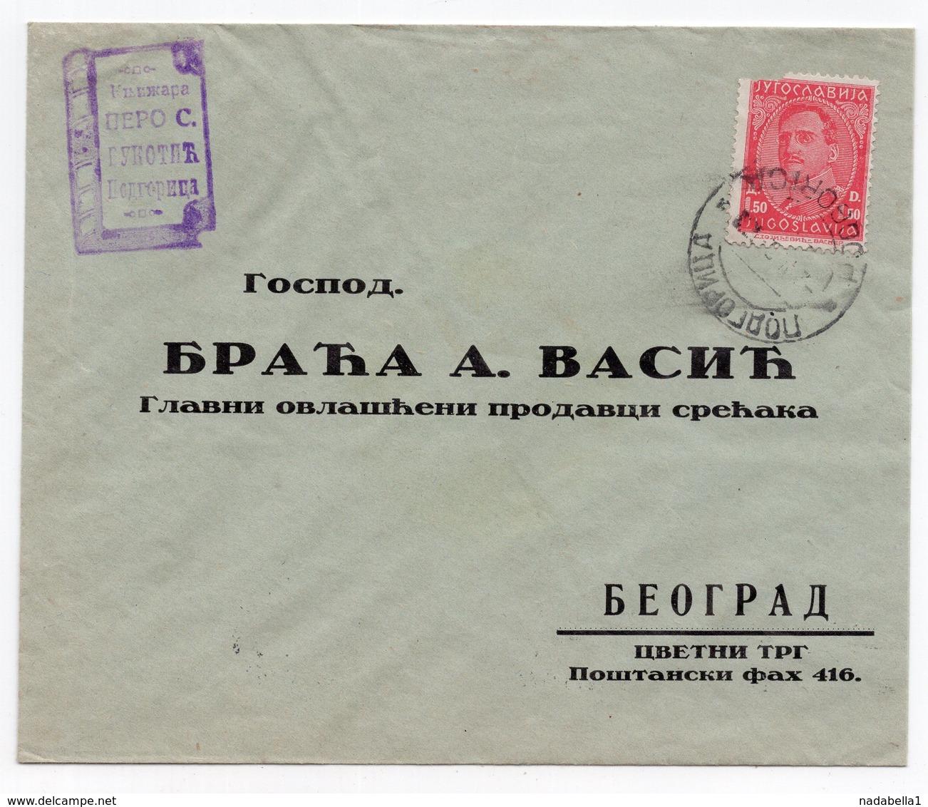 1933 YUGOSLAVIA, MONTENEGRO, PODGORICA, POSTER STAMP, STATIONERY SUPPLIERS, PERO VUKOTIC - 1931-1941 Kingdom Of Yugoslavia