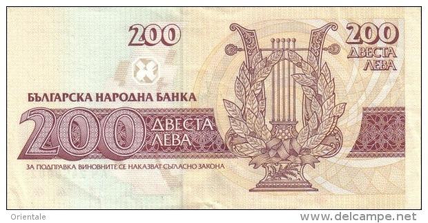 BULGARIA P. 103a 200 L 1992 UNC - Bulgaria