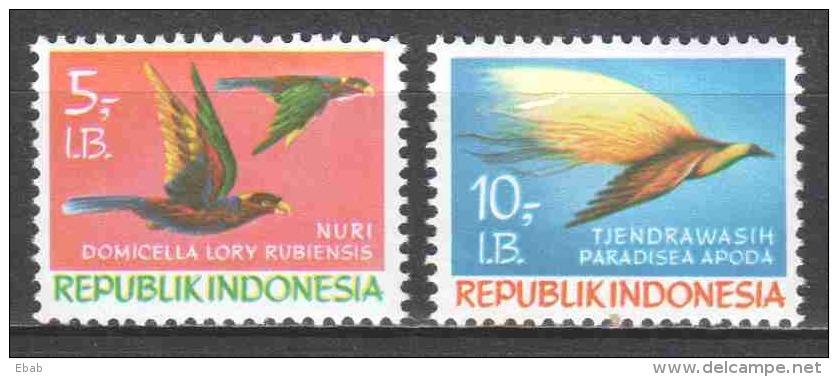Indonesia (West New Guinea) 1970 Mi 41-42 MNH BIRDS (A) - Indonesië