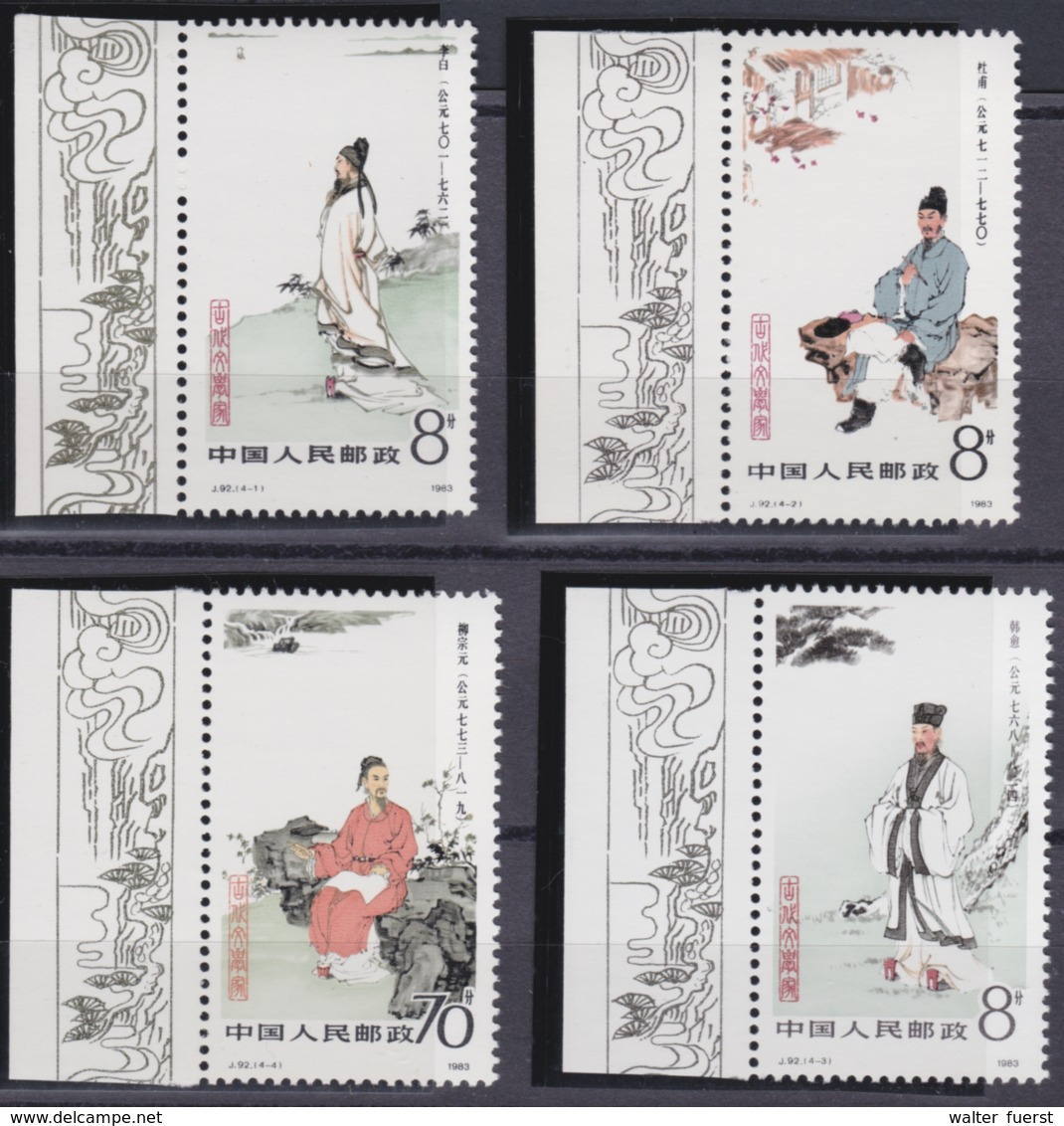 """CHINA 1983, """"Poets And Philosophs"""", Serie Unmounted Mint, Superb - Colecciones & Series"""