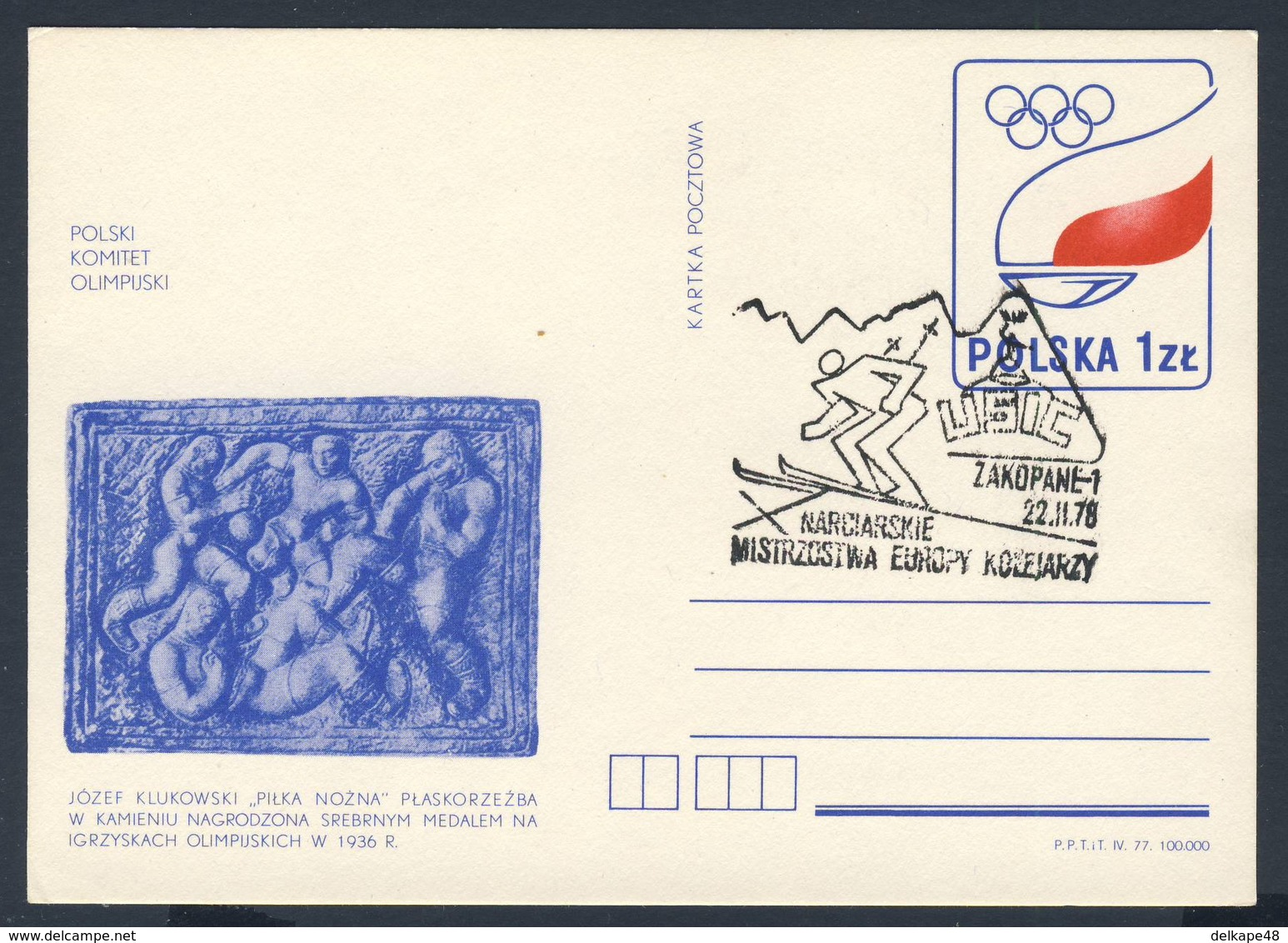 Poland Polska Polen 1978 Karte Card – X Ski-Europameisterschaften Eisenbahner, Zakopane / European Ski Championships - Treinen