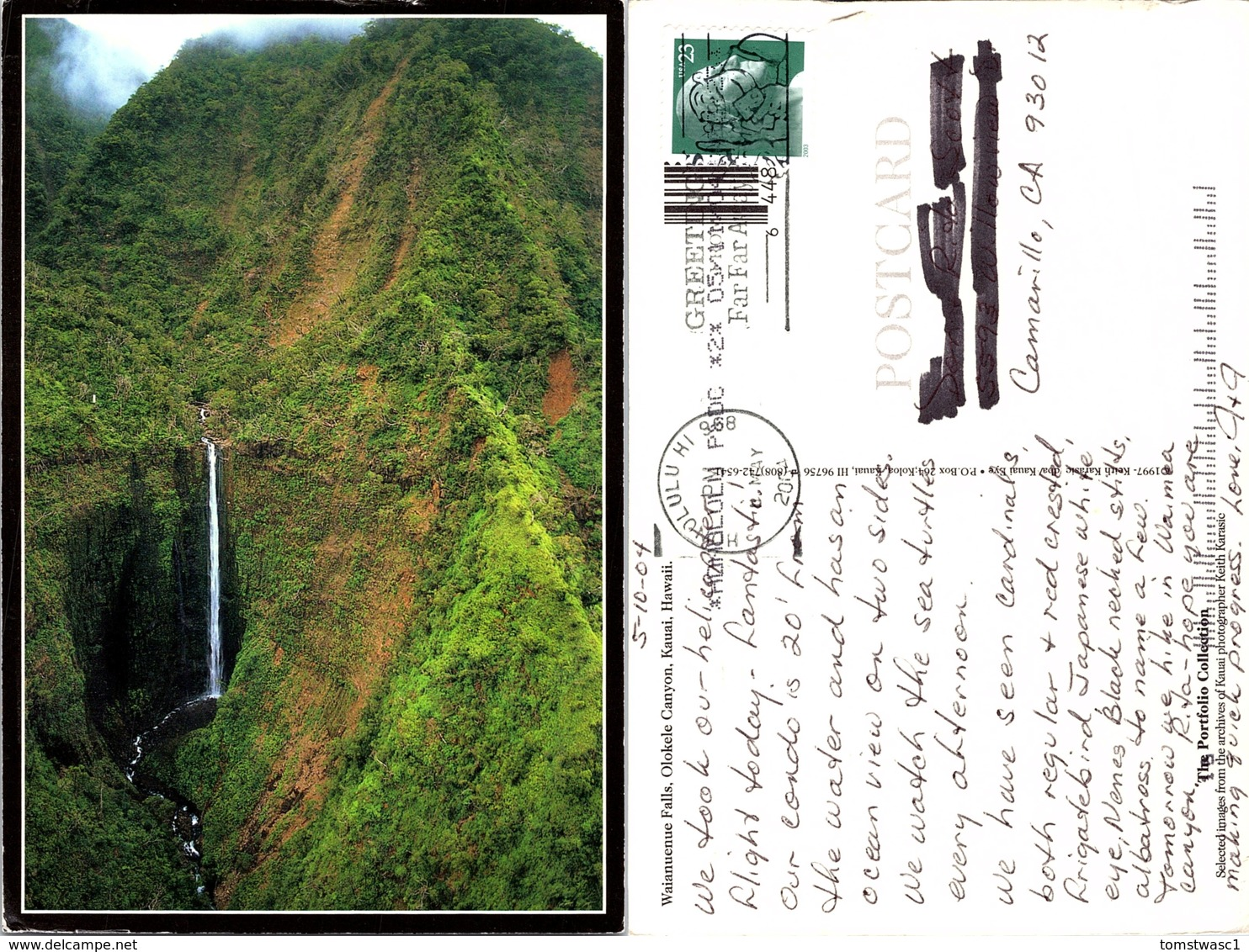 Waianuenue Falls, Olokele Canyon, Kauai, Hawaii - Kauai