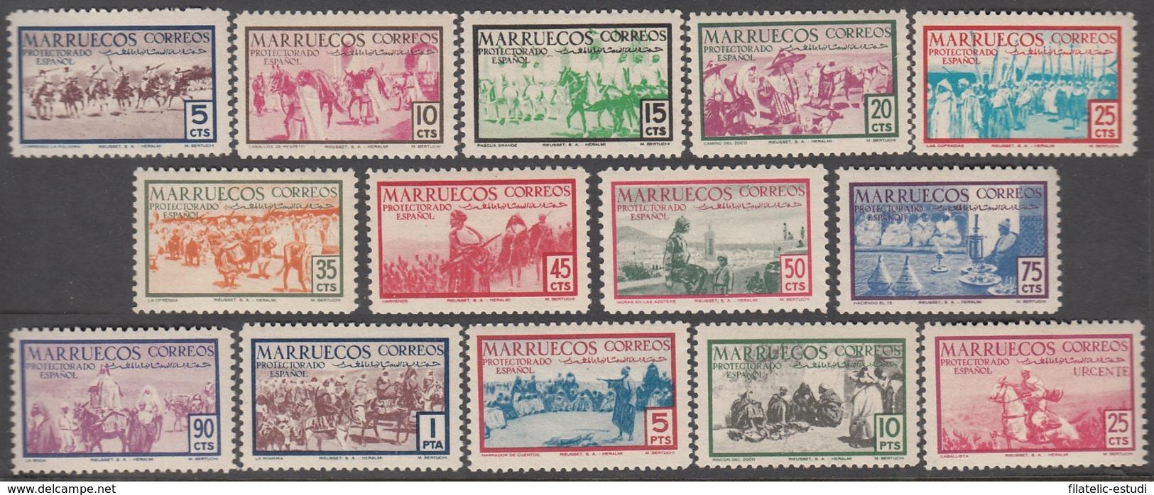 Marruecos Morocco 343/56 1952 Pro Indígenas MNH - Spagna