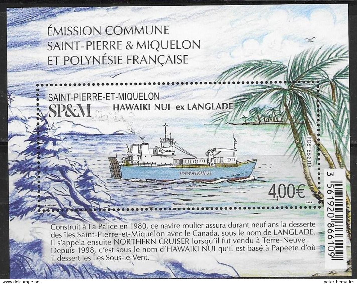 ST. PIERRE ET MIQUELON, SPM, 2019, MNH, JOINT ISSUE WITH FRENCH POLYNESIA, SHIPS, HAWAIKI NUI ( EX. LANGLADE) , S/SHEET - Emissions Communes