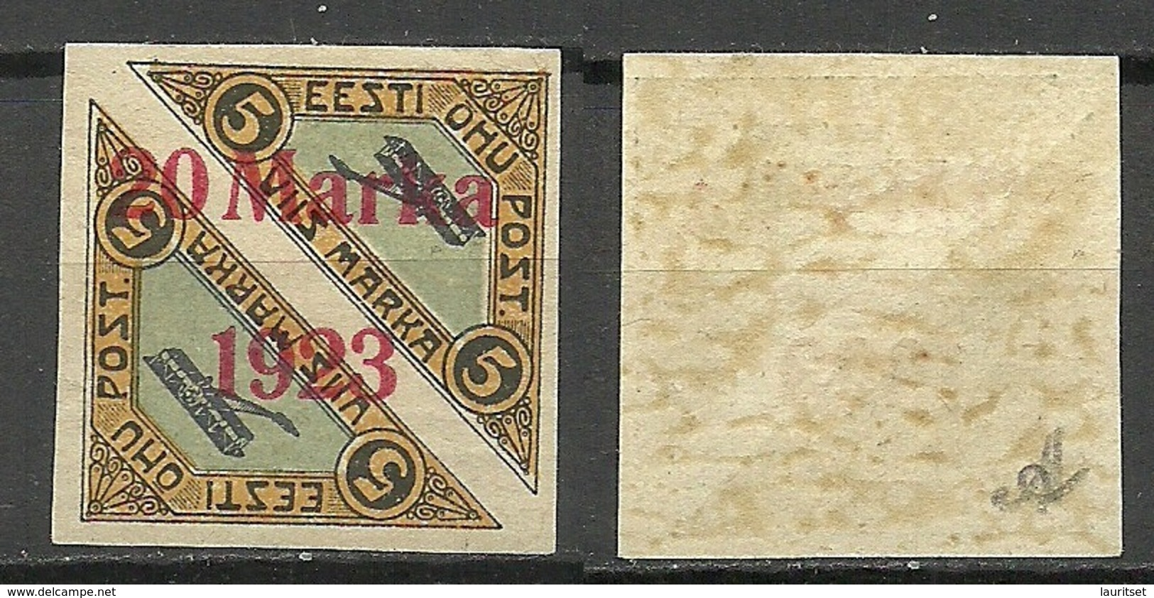 Estland Estonia 1923 Michel 44 B A * Signed - Estonia