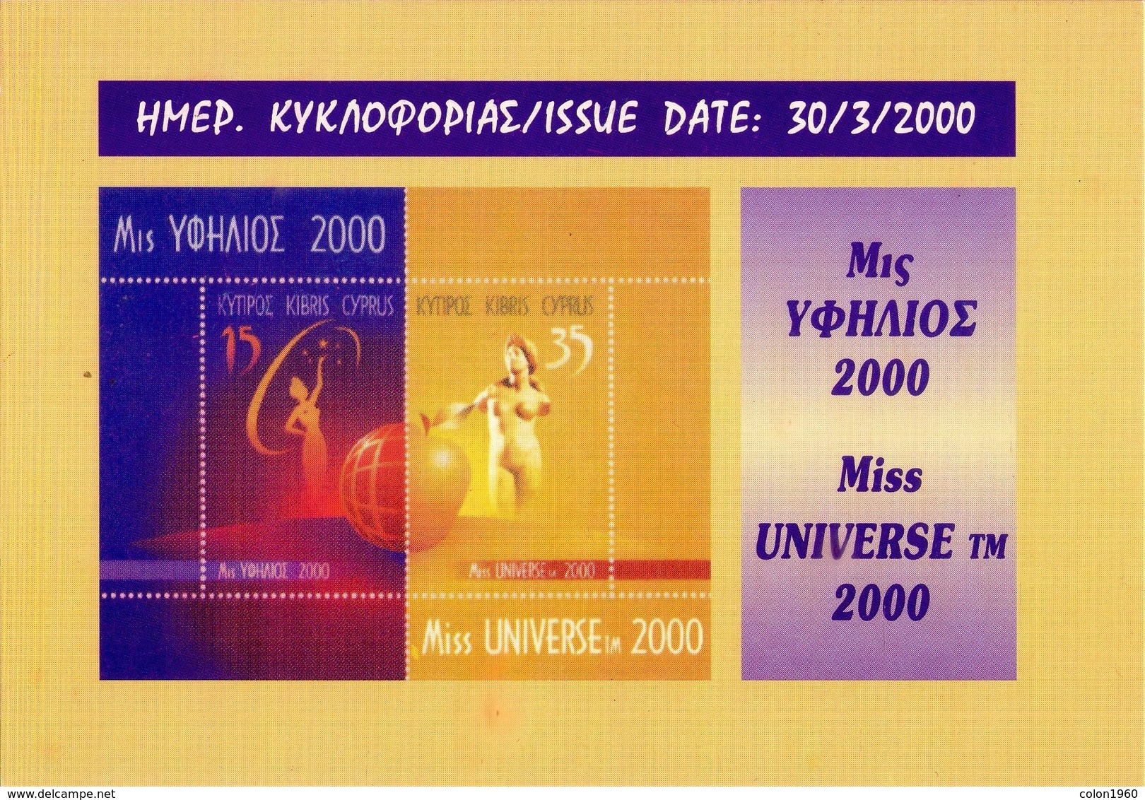 CHIPRE. MISS UNIVERSE 2000. 30/3/2000. (509) - Chipre