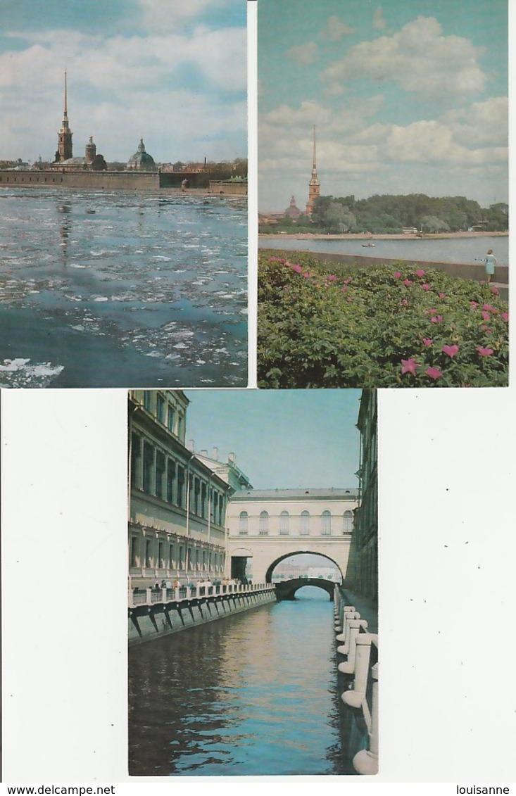 19 / 11 / 464  -   LENINGRAD  ( RUSSIE  ). LOT  DE. 22. CP  - Toutes Scanées - 5 - 99 Karten