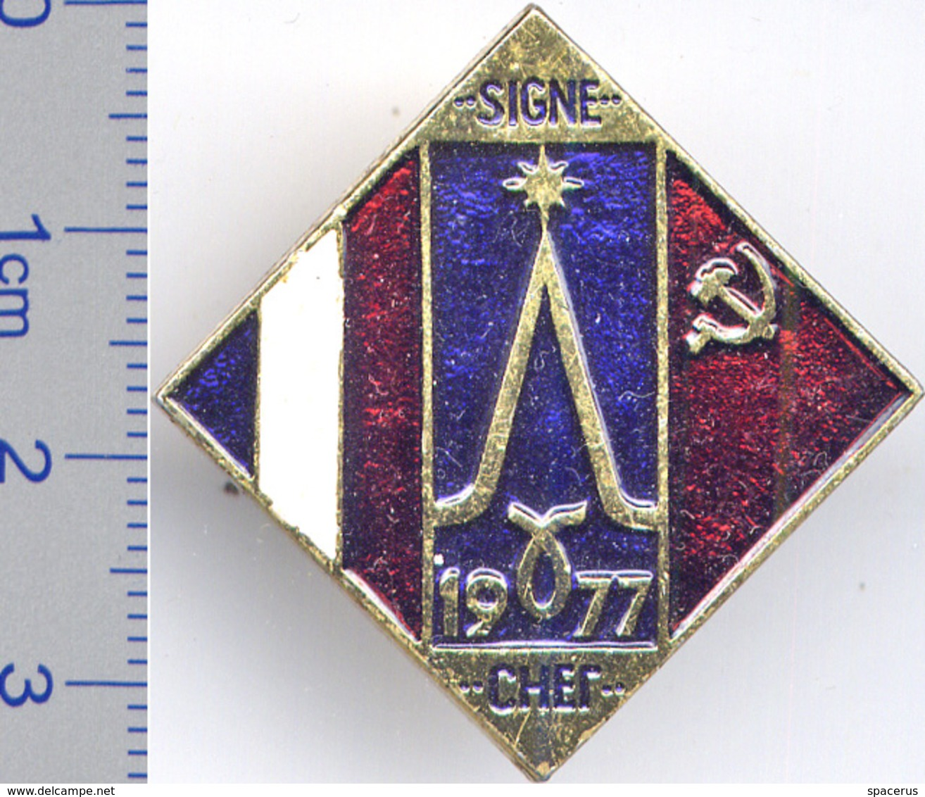 150 Space Soviet Russian Pin. INTERKOSMOS USSR-France. Expirience Signe - Space