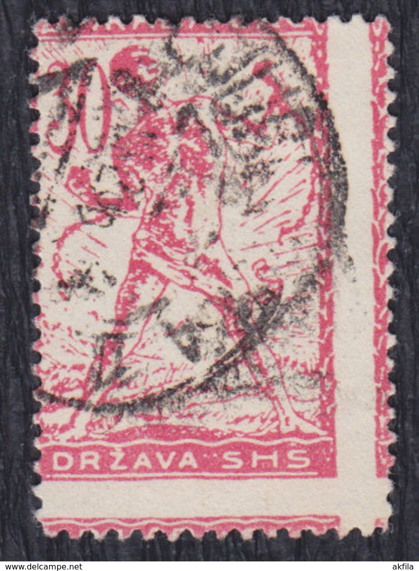 Kingdom SHS Slovenia 1919 Verigari (Chain-breakers), Error - Moved Perforation, Used (o) Michel 105 - Imperforates, Proofs & Errors