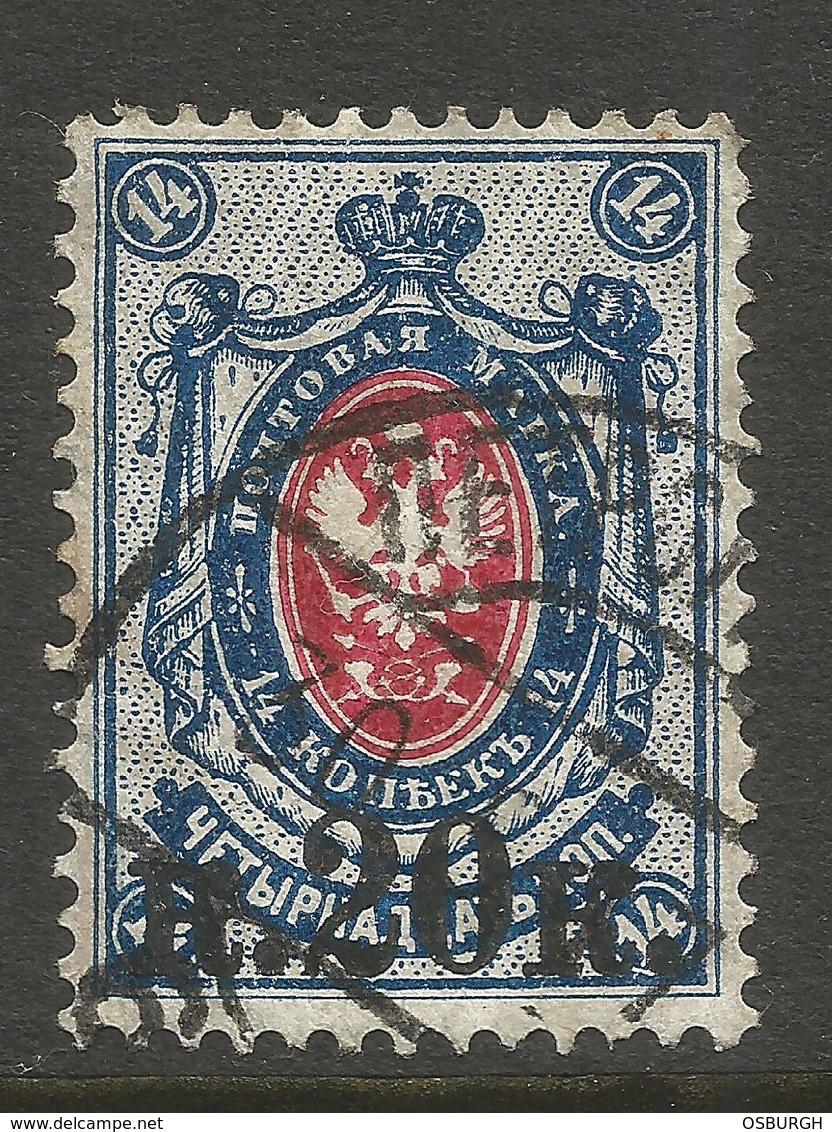 RUSSIA. 20kop ON 14kop USED - 1917-1923 Repubblica & Repubblica Soviética