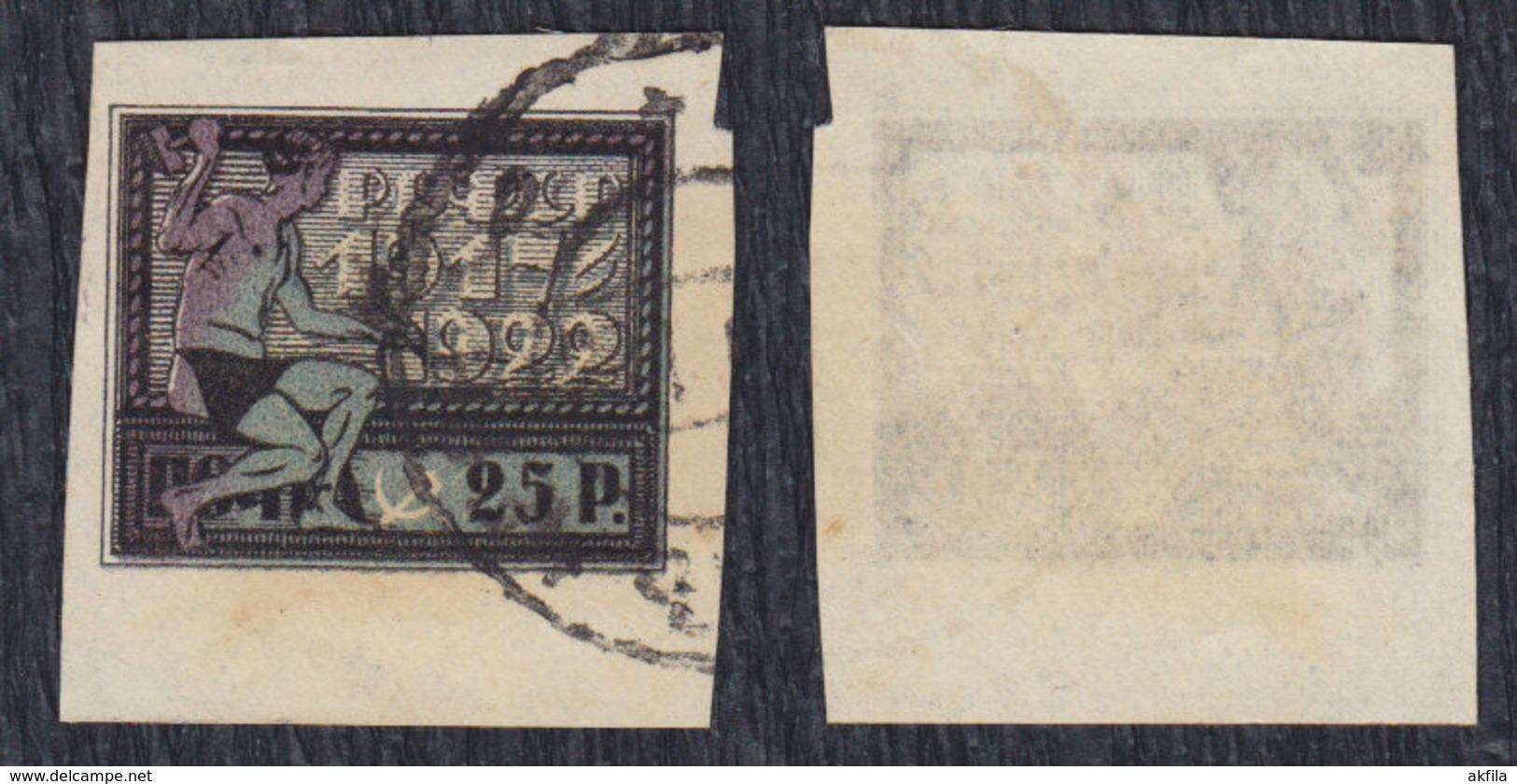 Russia 1922 October Revolution Anniversary - Value 25 R, Error - Different Color, Used (o) Michel 193 - 1917-1923 Republic & Soviet Republic