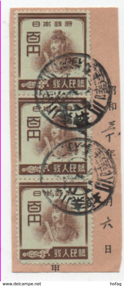 Japan 1948 Steuermarke 3er Streifen Gestempelt Revenue Stamp Used Shotoku Taishi - Japan