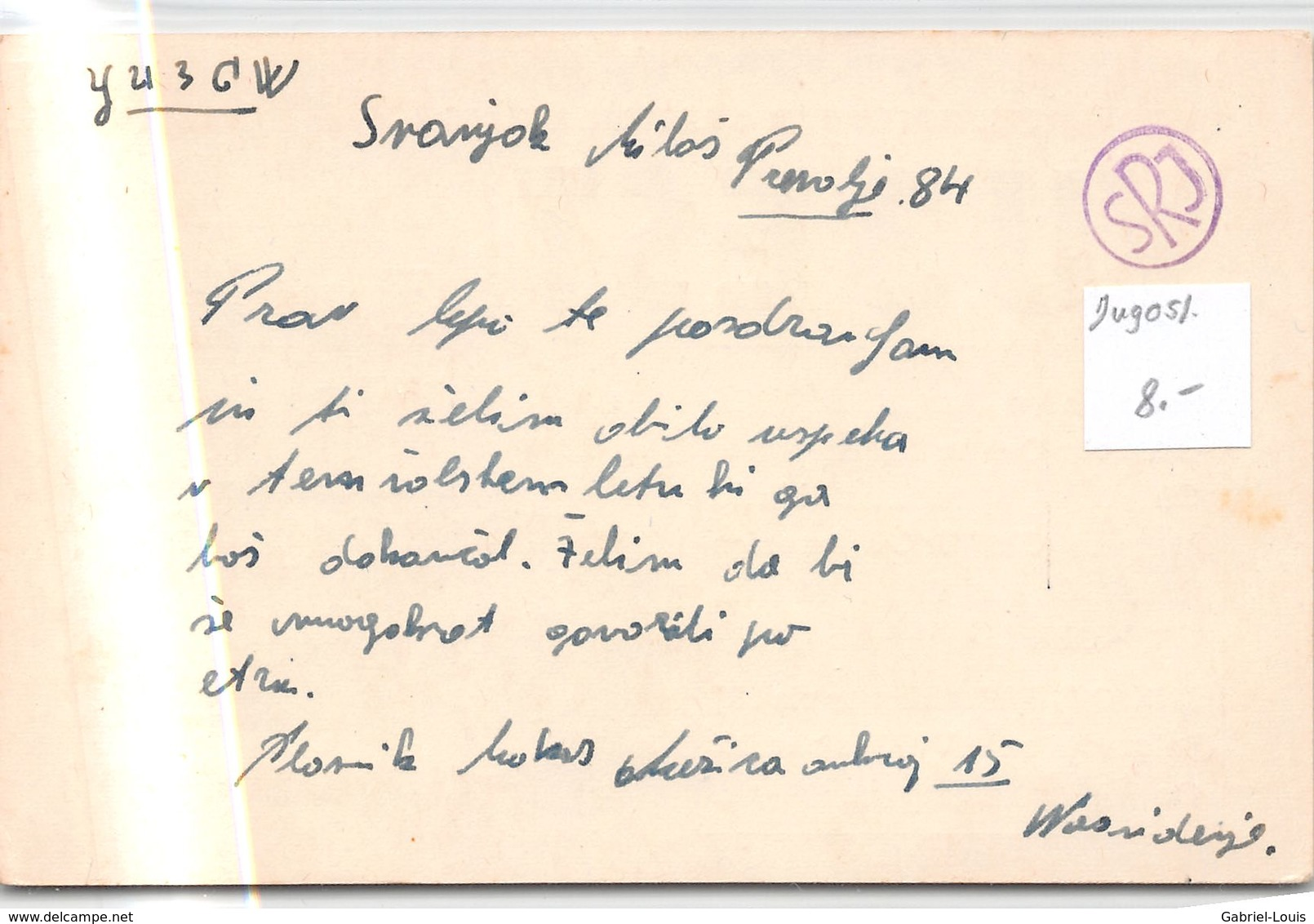 QSL Cards - YU3EST - YU 3 Est - Yugoslavia Amateur Station Mezica - Near Ljubljana - Lead Mine- Sloveija - 1957 - Radio Amateur