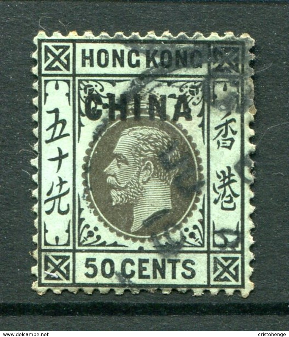 Hong Kong - Overprinted For Use In China - 1917-21 KGV (Wmk. Mult. Crown CA) - 50c Black On Blue-green Used (SG 12) - Hong Kong (...-1997)