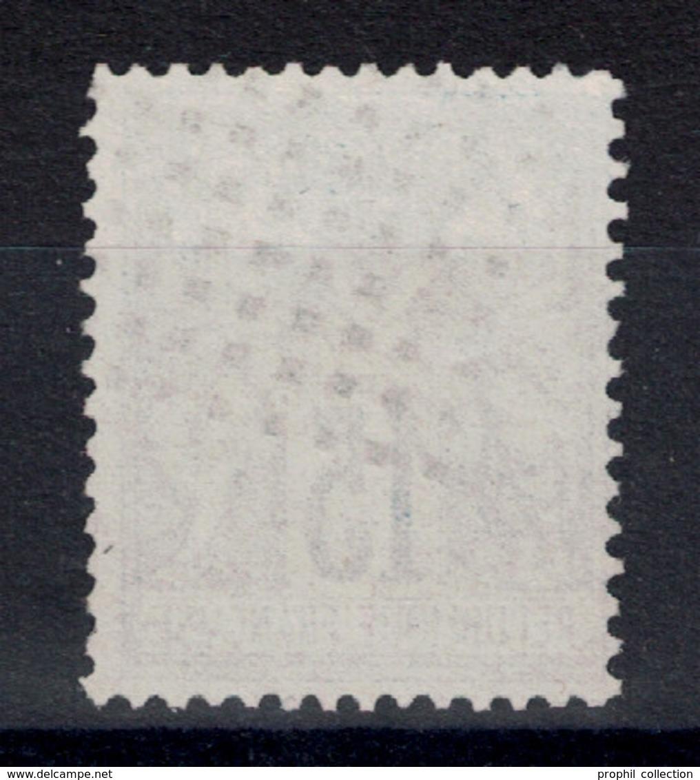 RARE OBLITERATION Du CACHET D'ESSAI DE PARIS DÉPART (LOSANGE DE POINTS) Sur TIMBRE SAGE N° 90 15c BLEU OBLITÉRÉ TB - 1876-1898 Sage (Type II)