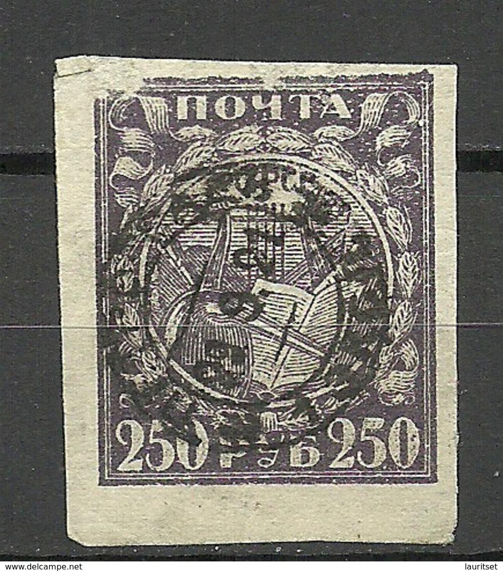 Russland RUSSIA 1921 Michel 158 O Petrograd - 1917-1923 Republic & Soviet Republic