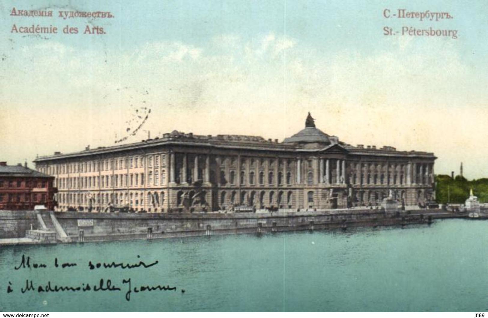Russie - St. Petersbourg - Académie Des Arts - D 1191 - Russie