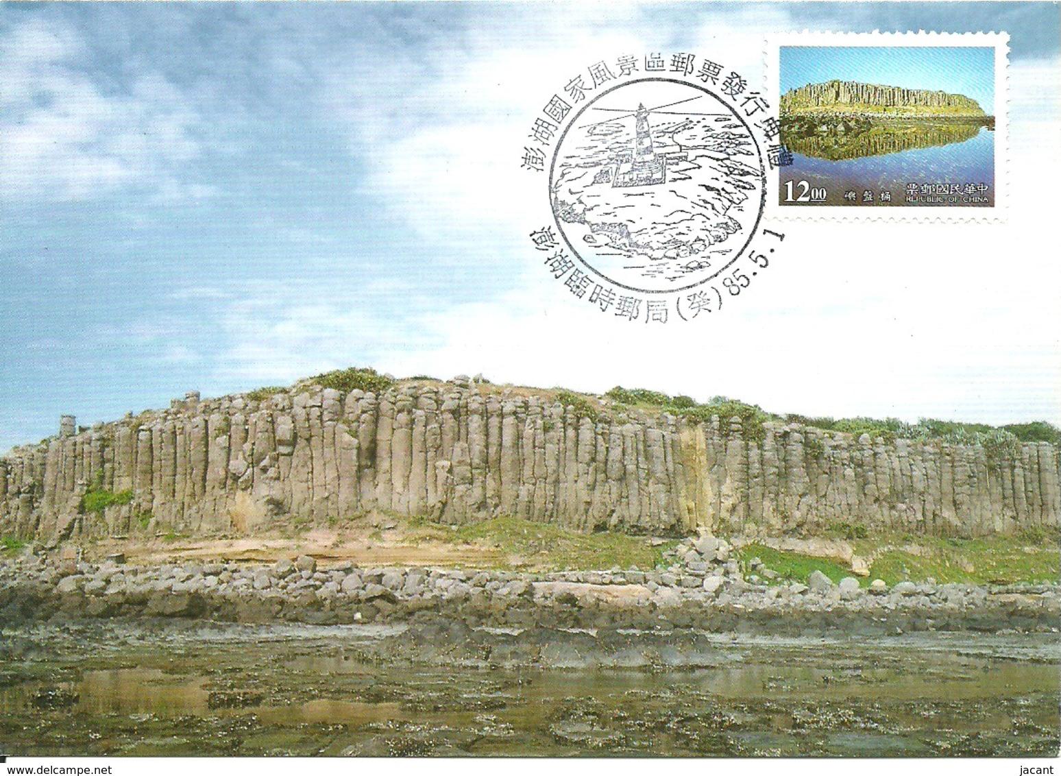 Carte Maximum - Taiwan - Formose - Penghu National Scenic Areas - Tungpan Islet - Cartoline Maximum