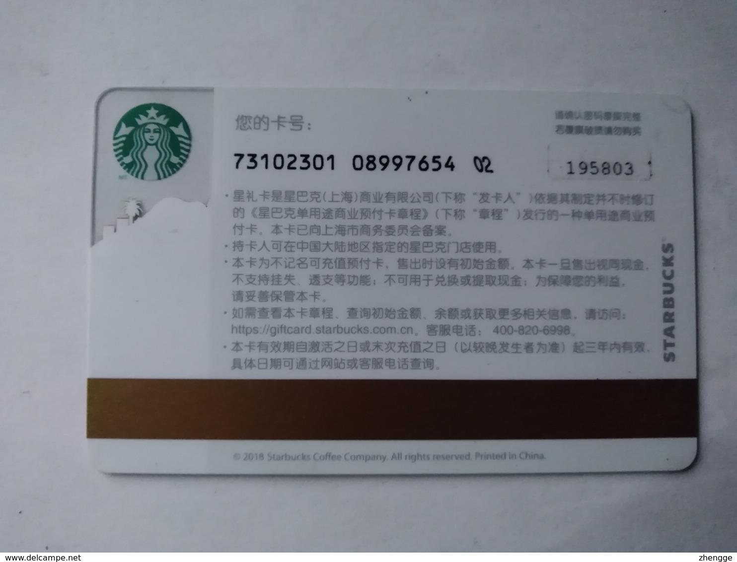 China Gift Cards, Starbucks, 200 RMB, Nanning , 2018 ,(1pcs) - Gift Cards